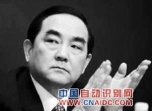 原工行行长杨凯生详评互联网金融