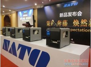 SATO能型条码打印机CL4NX震撼发布