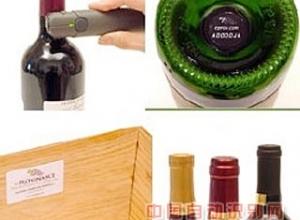 葡萄酒防伪技术 葡萄酒管理如何运用RFID技术