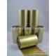 边压式金色树脂基碳带适合悬浮高速打印机