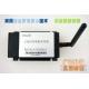 Zigbee-RS485 DTU 无线网络数据采集器