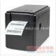 佳博GP2120TL热敏条码打印机不干胶标签打印机 吊牌打印机标签机