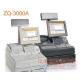 订购中崎3000A收银机商赢超市收款机商业系统收银机pos管理系统