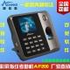 彩屏指纹考勤机AF200 U盘下载Excel考勤报表USB通讯 包邮特价