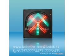 收费道路指示灯  停车指示灯  led箭头指示灯