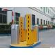 AK704停车场电子卡口系统蓝牙卡 小区停车场系统