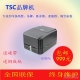 TSC TTP-244plus标签打印机 珠宝标签条码机