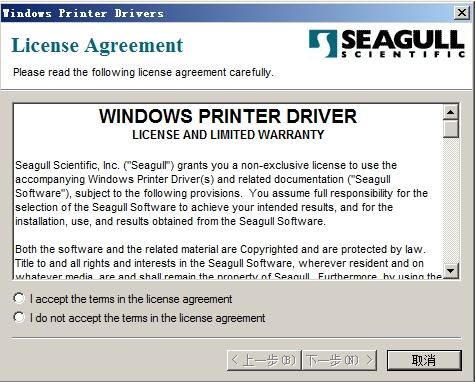 postek打印机驱动