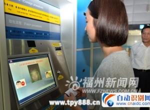 新西客站用人脸识别寄存系统 乘车无需人工服务