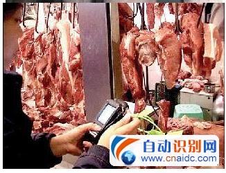 苏州新导RFID食品溯源解决方案