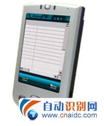 基于RFID的电梯维保电子监管系统