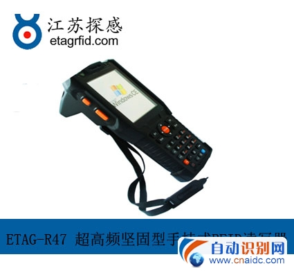 ETAG-R47