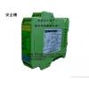 北京ZGa-RSRS485/232安全栅