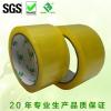 封箱胶带 45MM*150m厂家定制透明高粘封口胶带