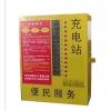 生活便捷扬州 投币刷卡式 小区电动车充电站