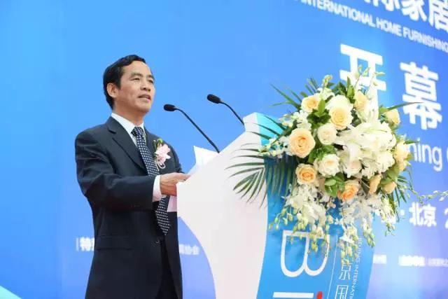 中国国际展览中心集团公司总裁贺彩龙先