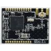 VT-S02C超低功耗、超远距离无线模块