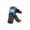V5000R超高频RFID手持移动终端