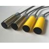 senjoyPM18反射板对射式光电 长距离检测金属壳塑料壳