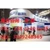 2018中国(第15届)上海自助服务产品及自动售货系统展览会