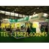 2018第18届中国国际电力电工设备暨智能电网展览会