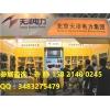 2018中国(上海)国际变压器及制造装备展览会【展会详情】