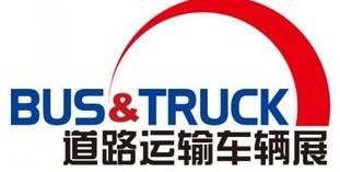 客车logo